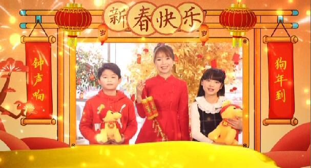 2018桂林电视台《叮叮糖》贺岁片