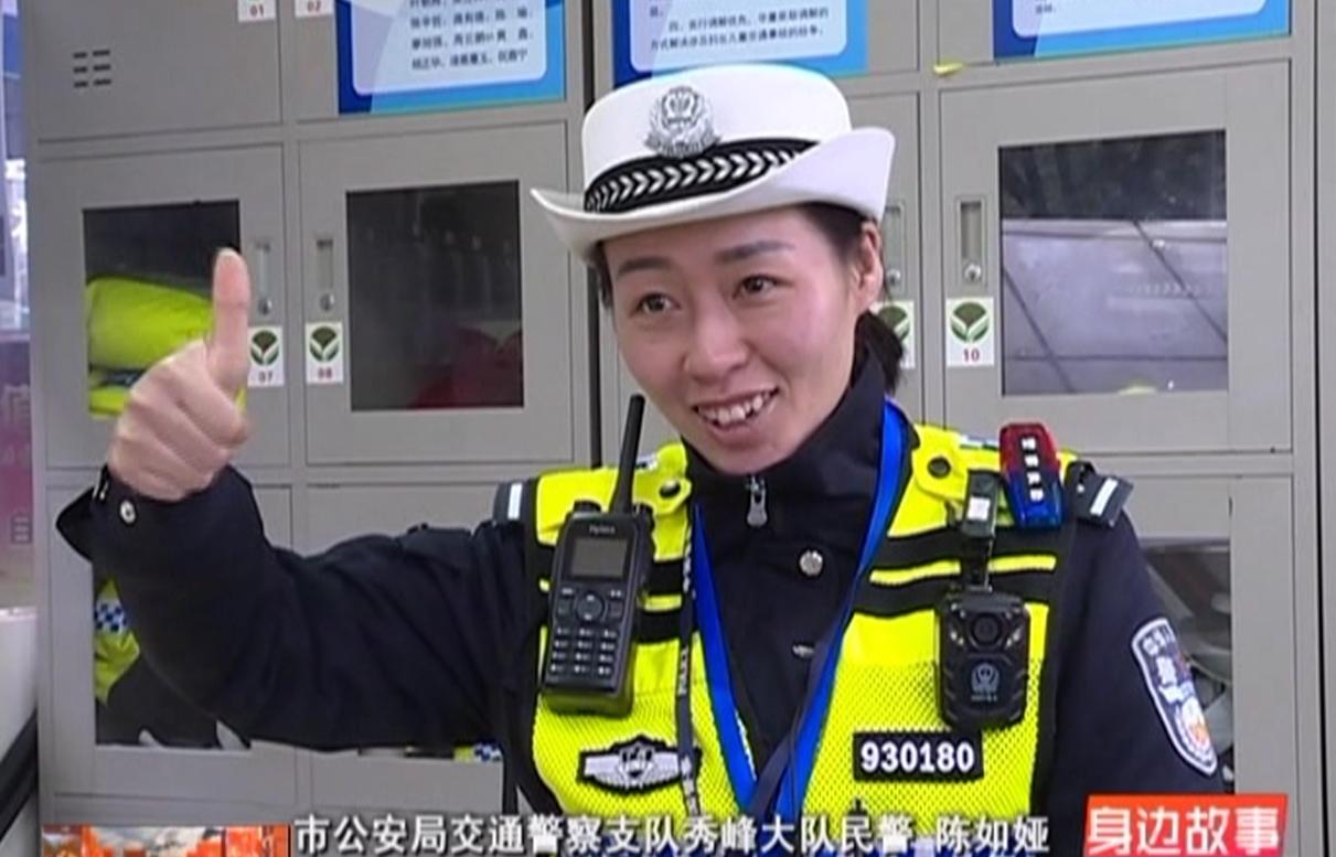 春节里的交通安全守护者