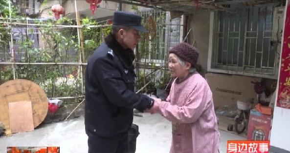 身边故事:社区民警于伍生