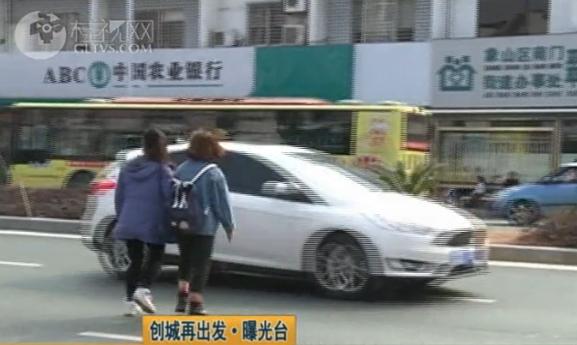 【创城再出发・曝光台】这些市民太任性 横穿马路太危险