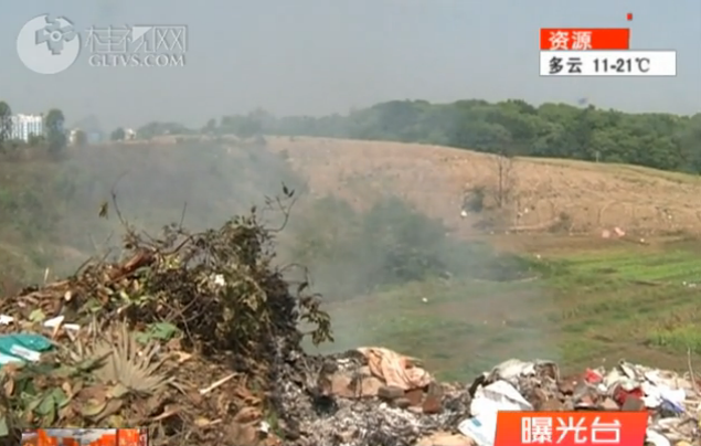 【曝光台】滨江北路附近:空地变成垃圾焚烧场 污染环境影响生活