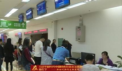 """桂林政务服务:""""零跑腿""""让政务服务更舒心"""