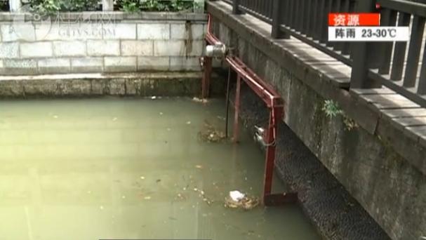 【曝光台】金水湾还是垃圾湾 水渠垃圾该谁管