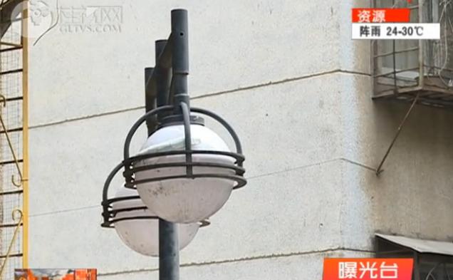 【曝光台】龙船坪小区:路灯不亮已半月 夜晚黢黑不方便