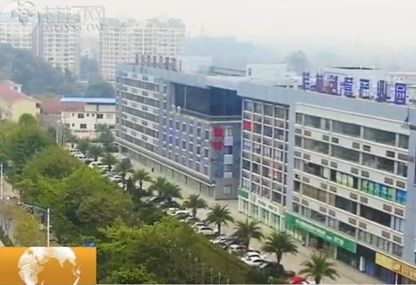 桂林国家高新区:打造科技创新协调发展产业新高