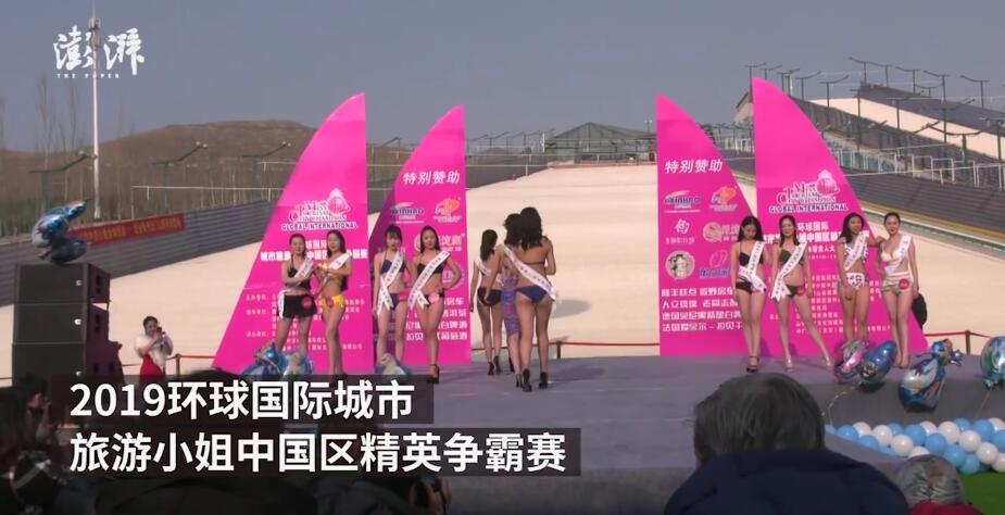"""零下十度姑娘?#20146;?#27891;装角逐""""冰雪美人"""""""