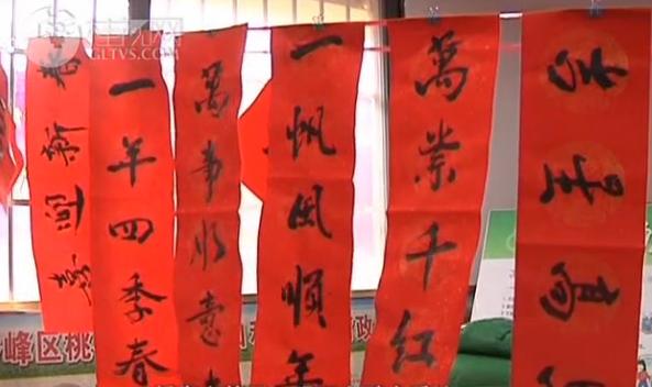 【新春走基层・强四力融合采访】桃花江社区:迎新春送春联 包饺子庆团圆