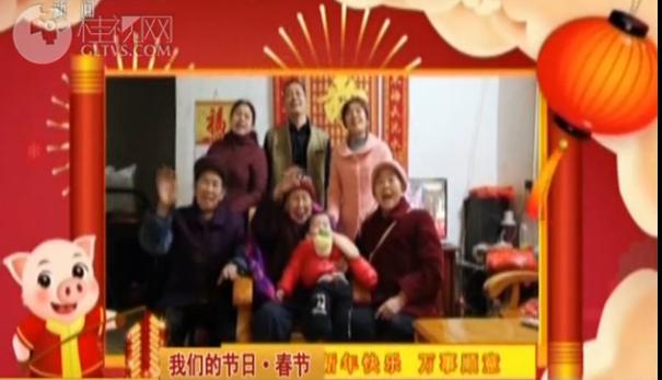 """【我们的节日・春节】""""大美桂林""""携民俗特色和浪漫夜色向全国观众拜年"""