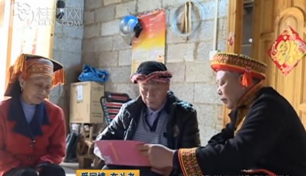 李继龙:扎根瑶乡26载 做好民族团结工作