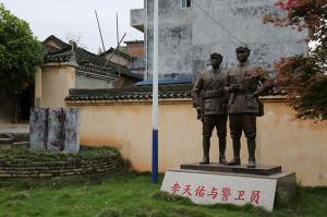 中央红军从1934年11月25日陆续进入灌阳,至12月7日最后一支部队离开灌阳,历时13天,足迹遍及4个乡镇400多个村屯,6000多名红军将士长眠在这片土地上。