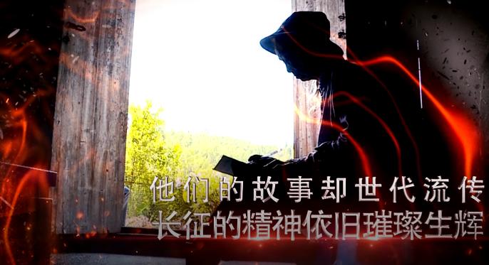 军民鱼水情 桂林兴安徐昭英父亲智斗民团除毒签 保护红军战士