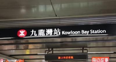 """一城九站两高铁 看桂林铁路的""""前世今生"""""""