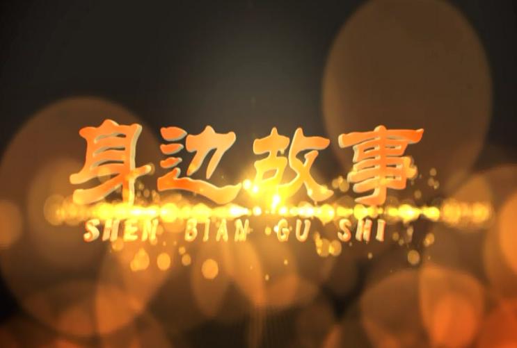 """身边故事――跟着""""老桂林"""" 看桂林城市建设变迁"""