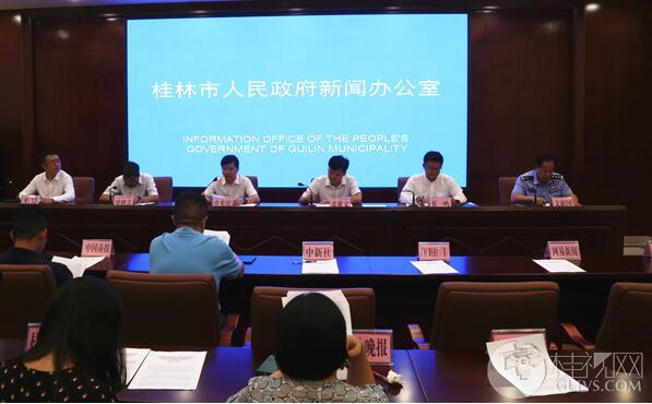 """第五届粤桂黔滇高铁经济带会议、""""两会一节""""即将开"""