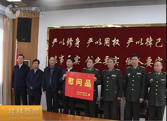 白松涛带队开展2020年春节慰问