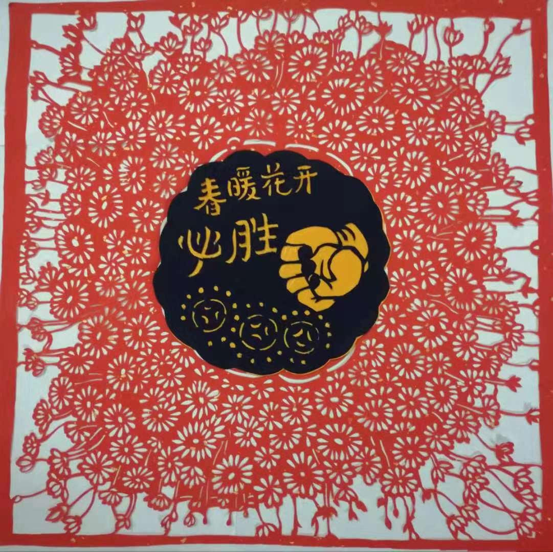 《春暖花开》作者:黄惠玲