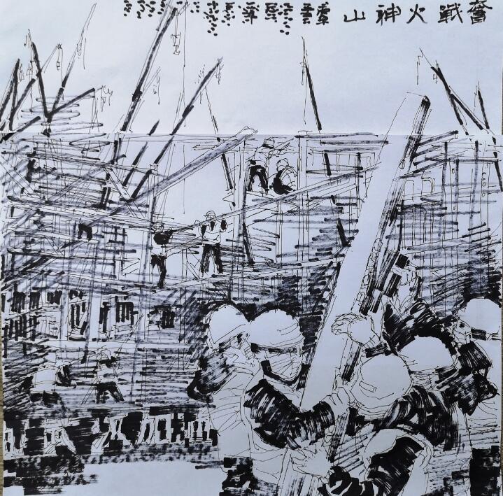《奋战火神山草图》作者:白杨 白晓军
