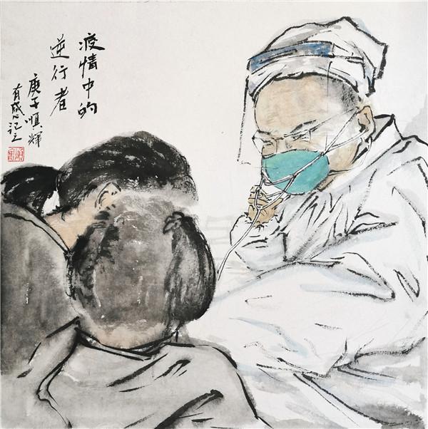 《疫战中的逆行者》作者:黄顺辉