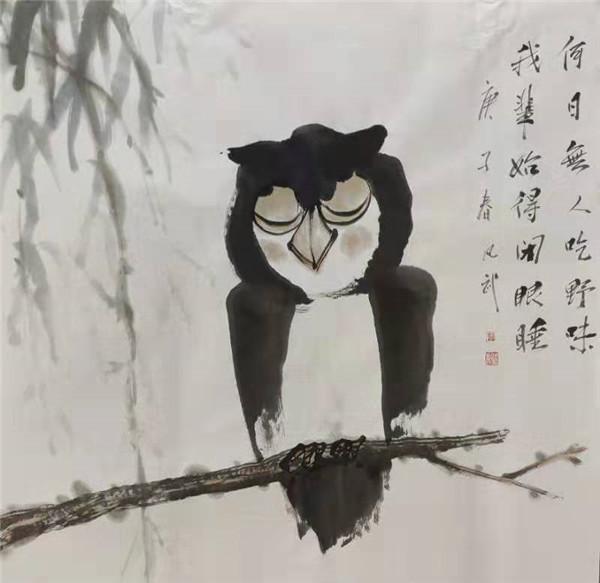 作者:蓝凡武