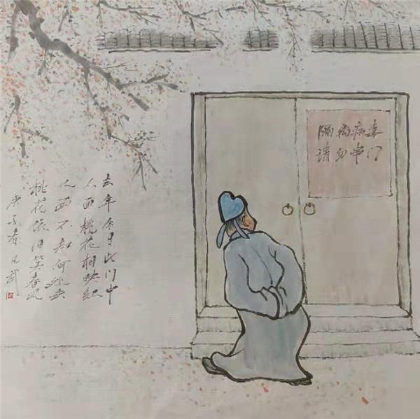 《古诗新意》作者:蓝凡武