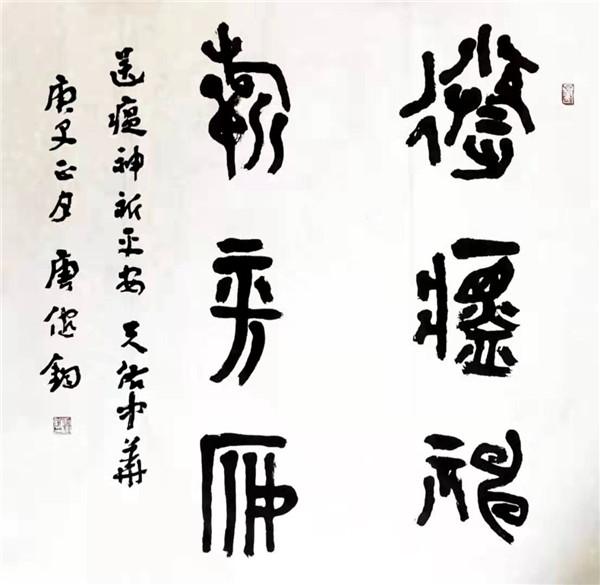 作者:唐健钧