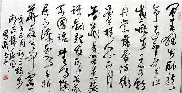 作者:吴昌明