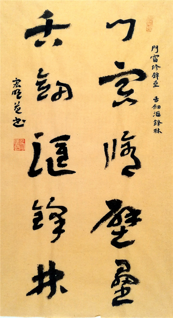 作者: 吴宏明