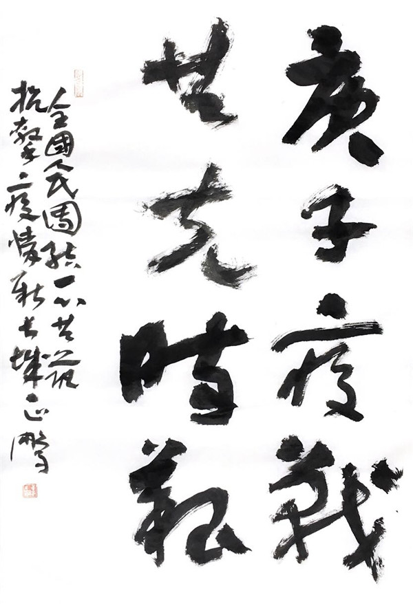 作者:黄正鹏