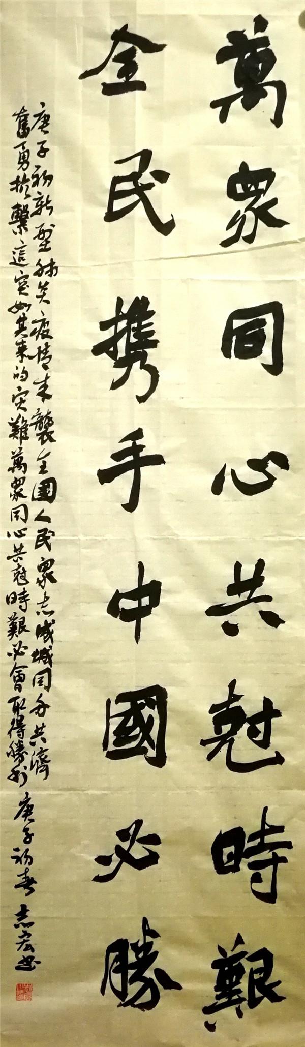 作者:蒋志宏