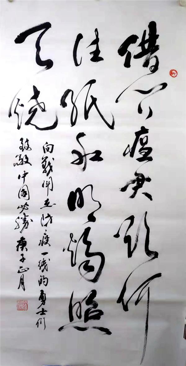 作者:李光祖