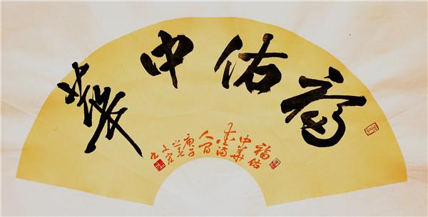 作者:林文宏