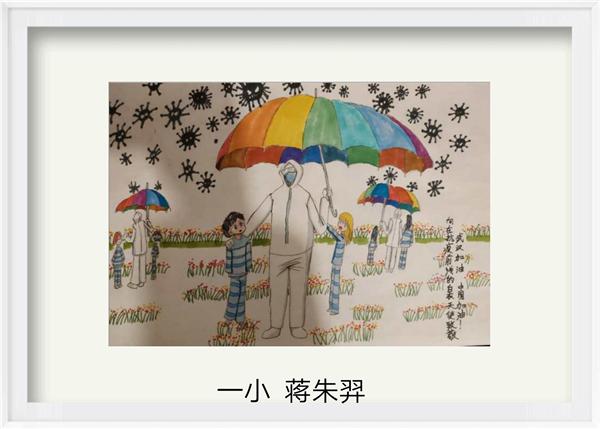 儿童画 一小蒋朱羿