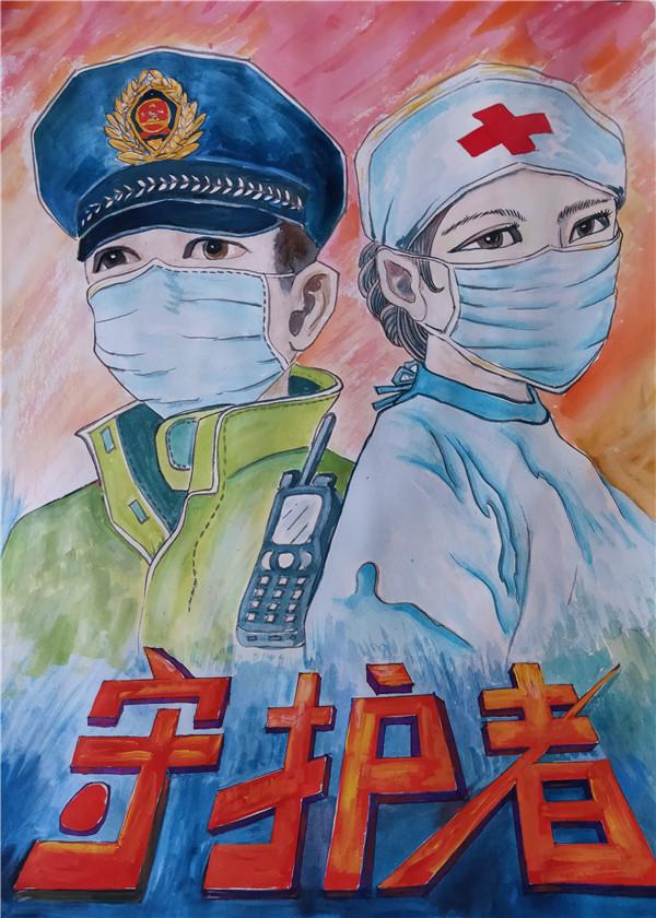 绘画:《守护者》范德荣、赵俪圆