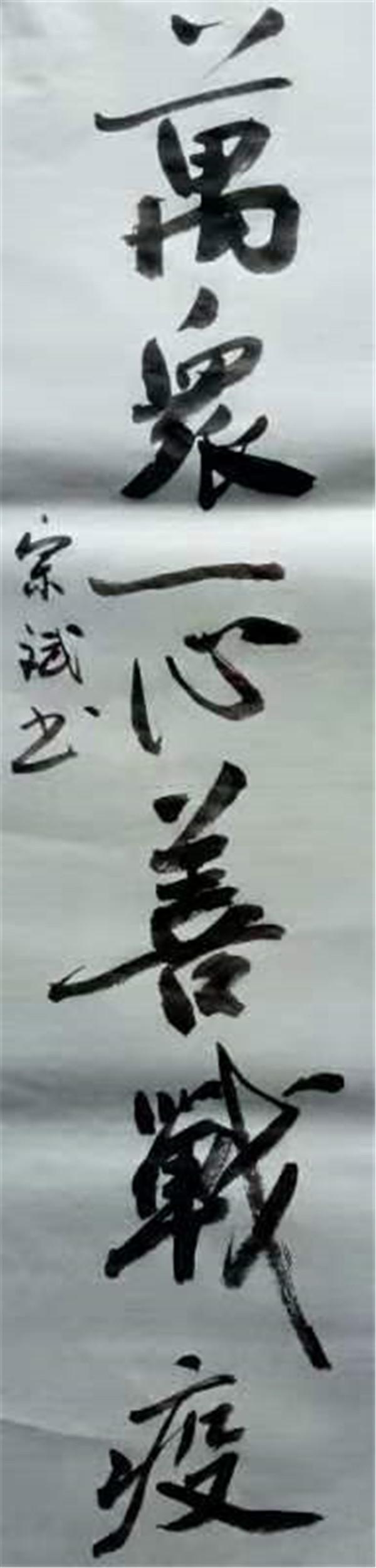 作者:蒋宗斌