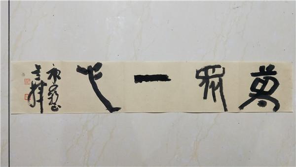 作者:廖红兵