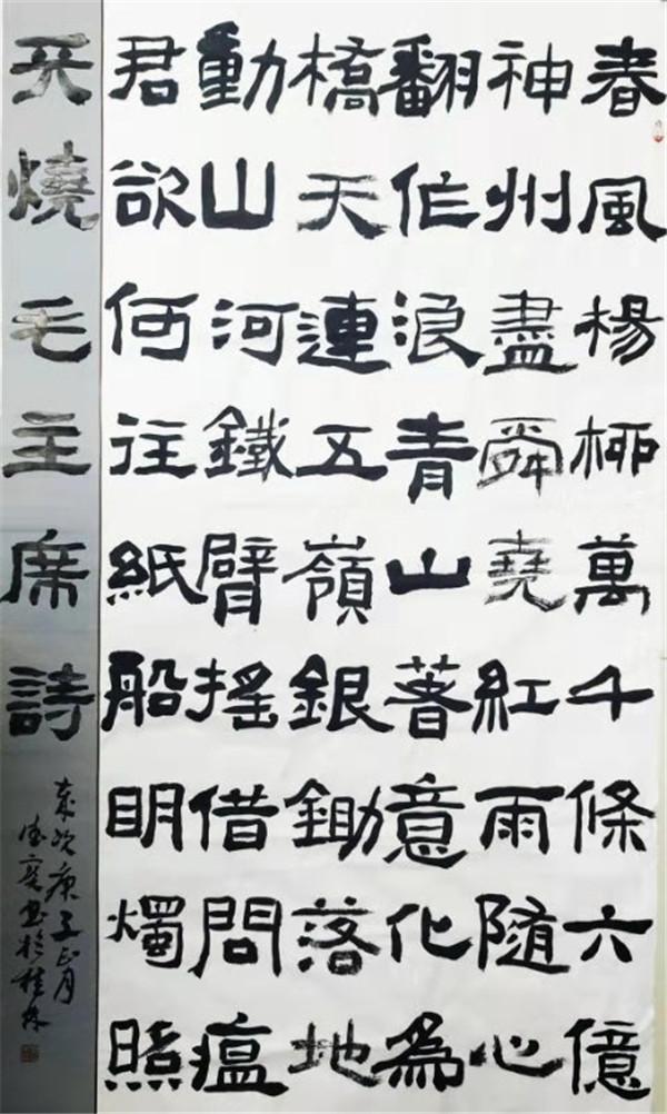 作者:廖德宝