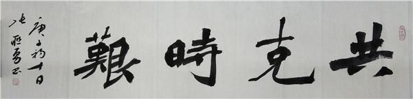 作者:张联勇