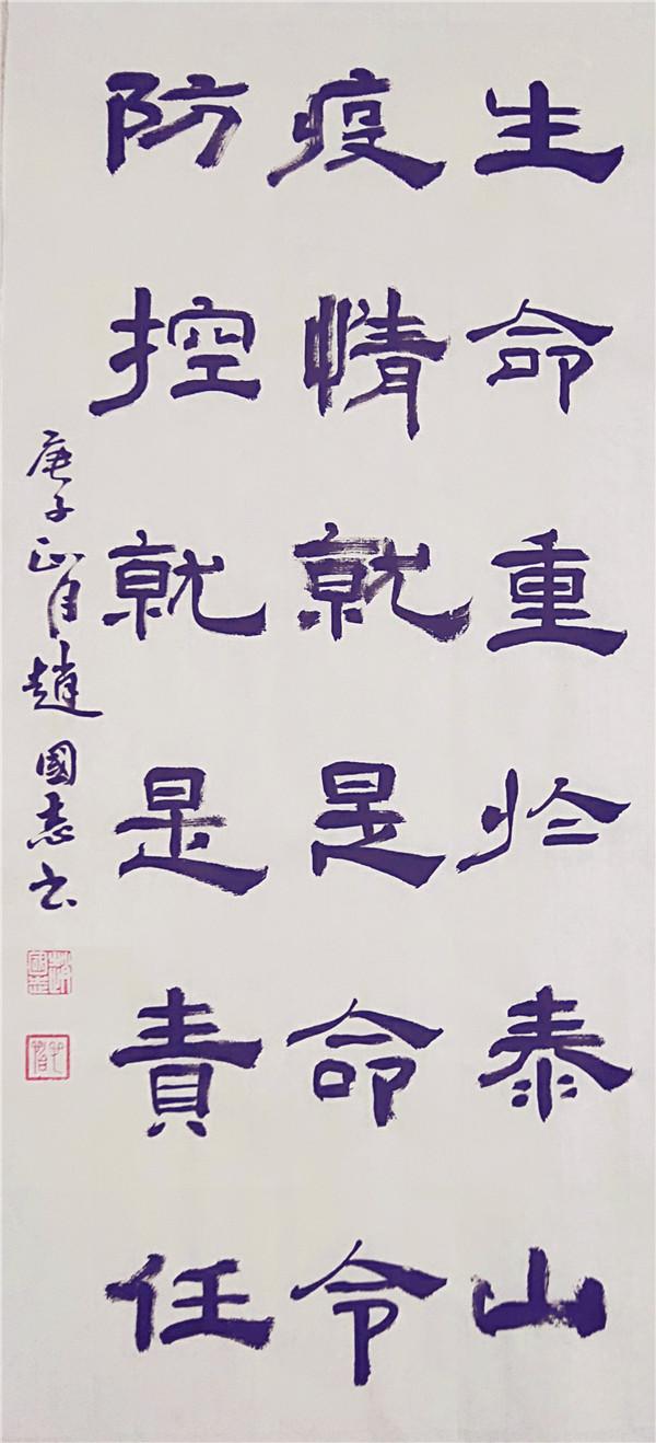 作者:赵国志