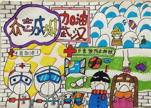 桂林市向阳小学 李佳琪