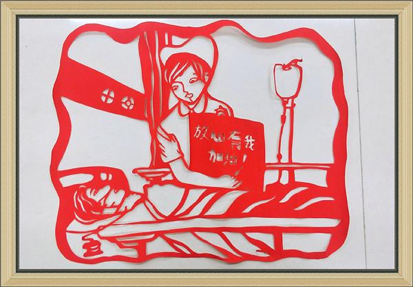 中华小学 莫若辰 ――《放心有我,加油!》
