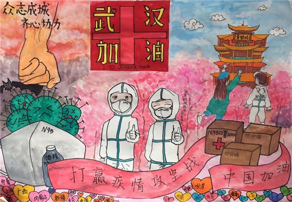 中华小学 张景文骞――《武汉,我们等你春暖花开》