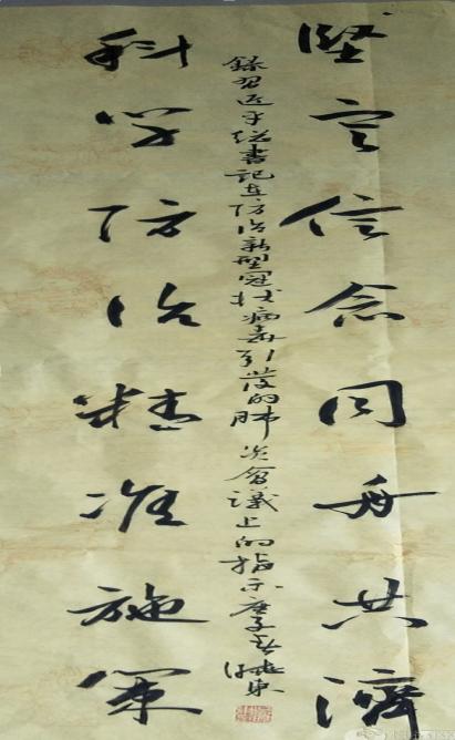 作者:吴晓东