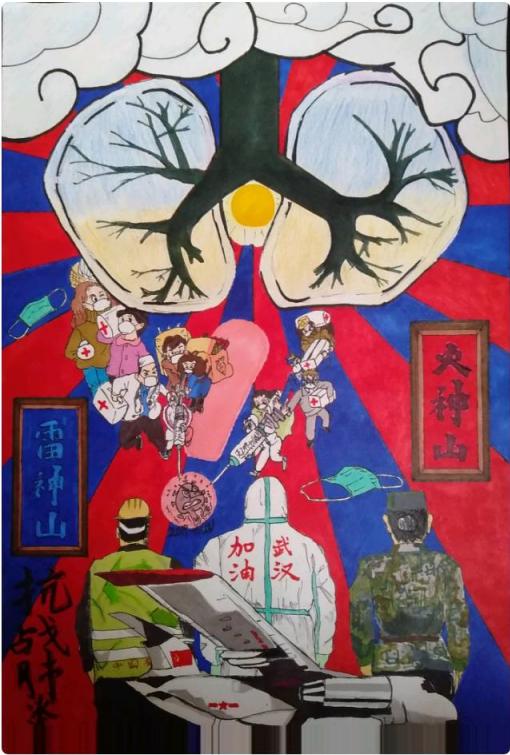 《抗战肺炎》作者:全俊宇