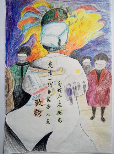 《向白衣天使致敬》作者:赵玲
