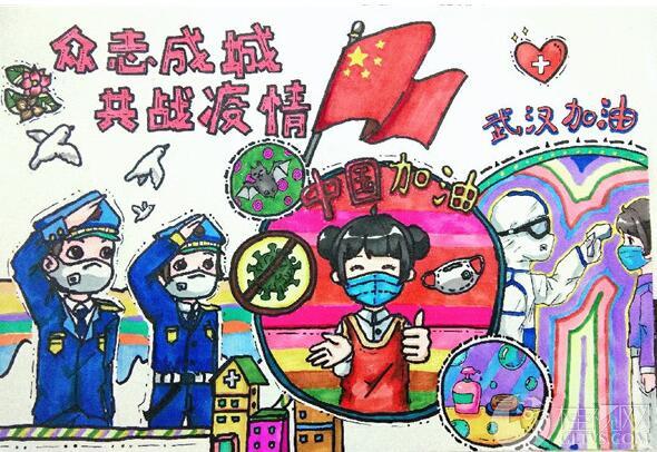 《众志成城 共战疫情》桂林市琴潭实验学校   谢佳杏