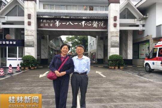 桂林:共产党员在疫情防控一线践行初心使命