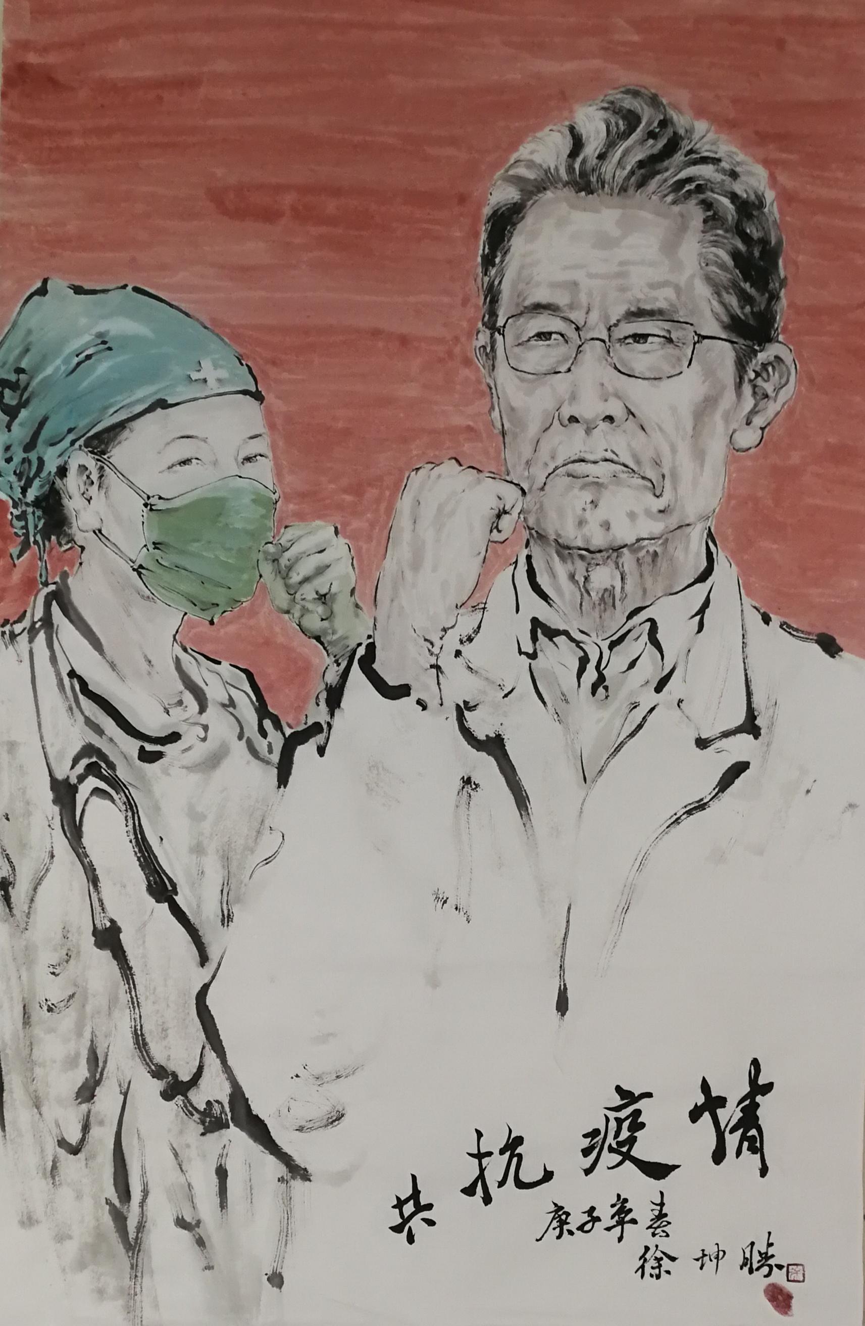 《共抗疫情》作者:徐坤胜