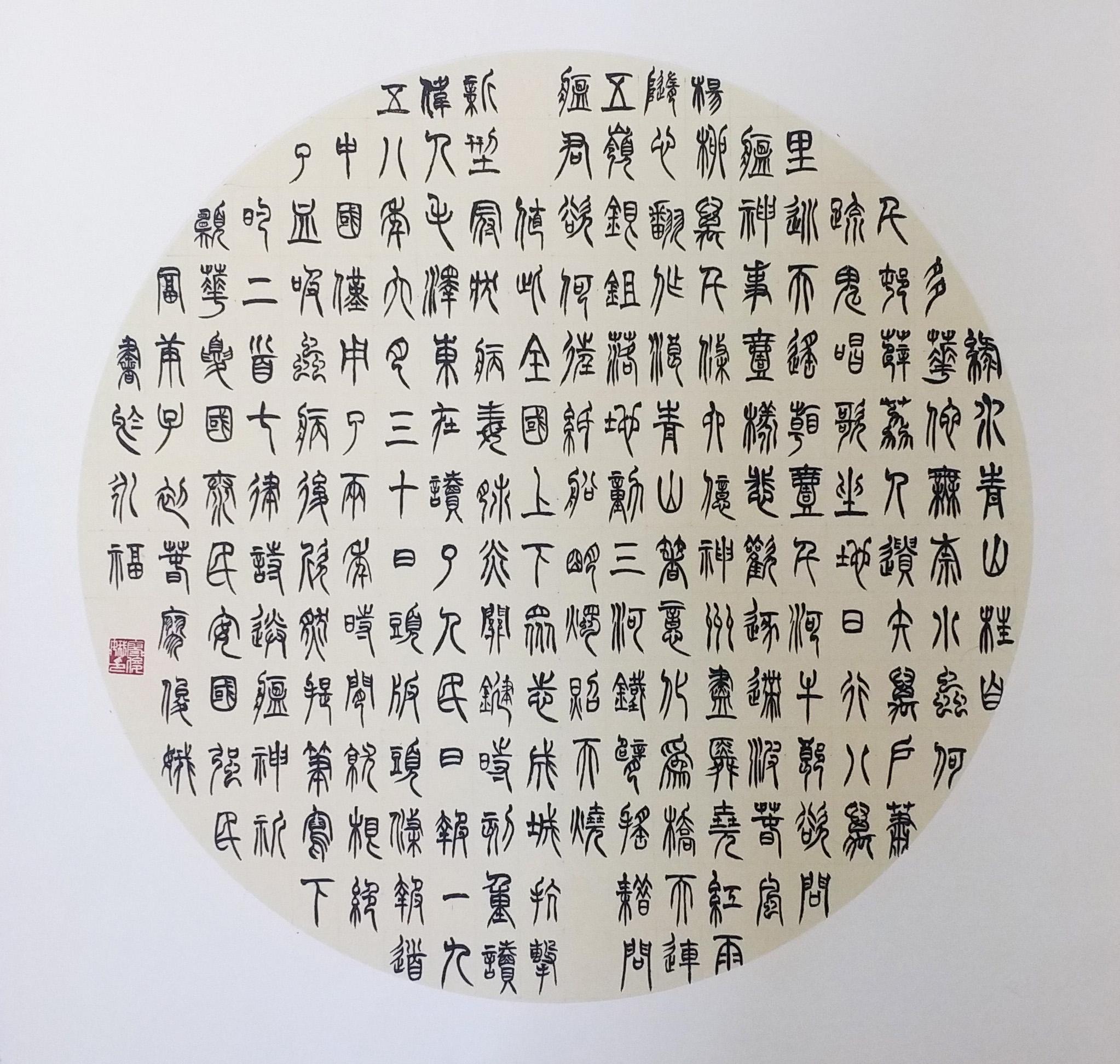 作者:廖俊娥