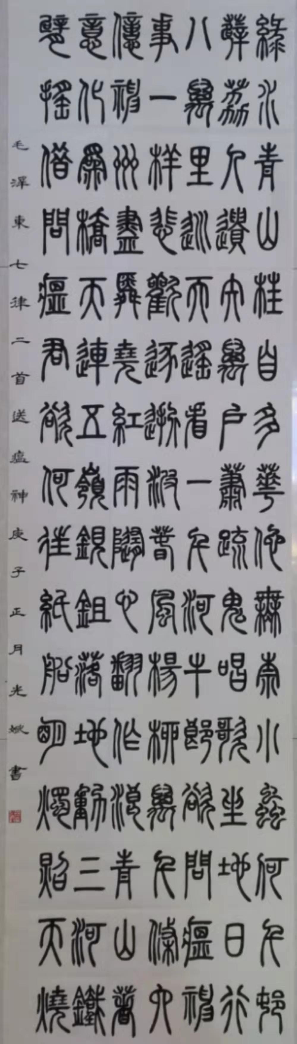 作者:韦光彬