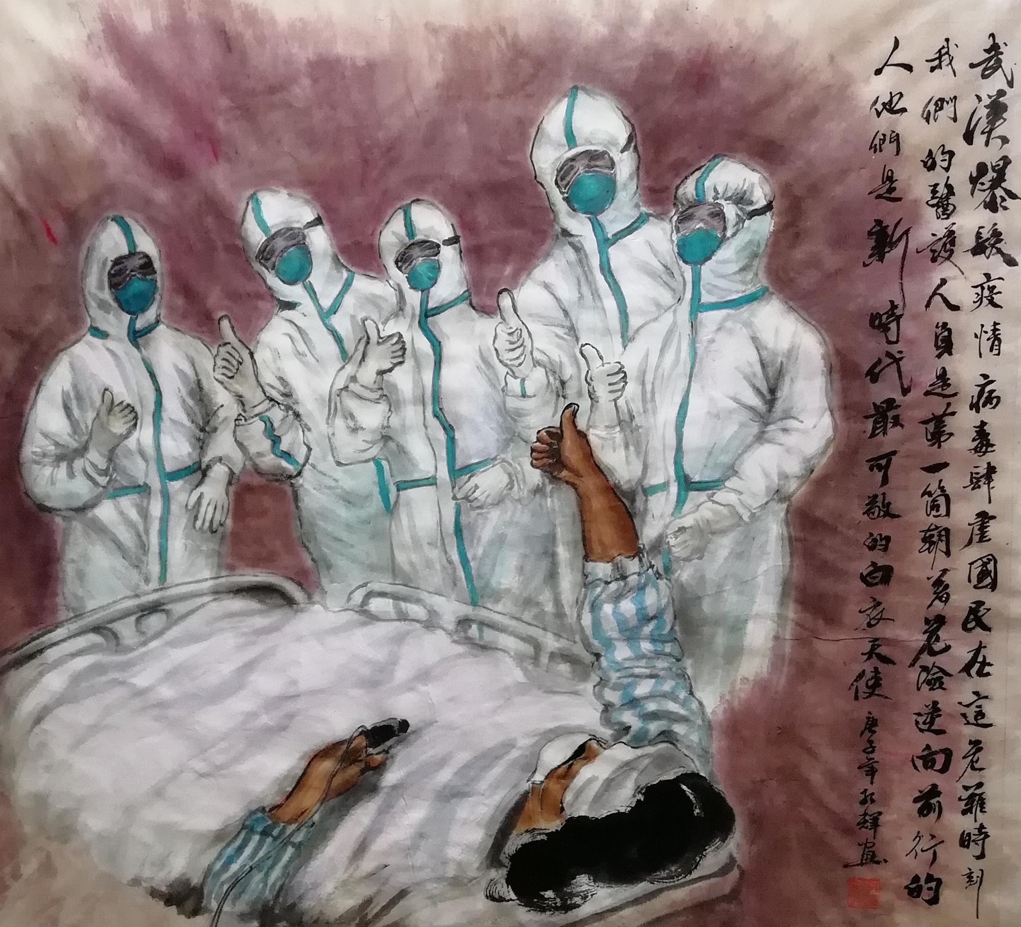 《最可敬的白衣天使》作者:苏红辉